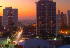 Rodoviaria Ribeirao Preto