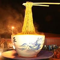 festival sobá